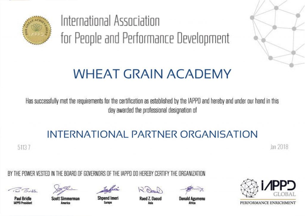 اعتماد الجمعية الدولية لتطوير الأفراد والأداء