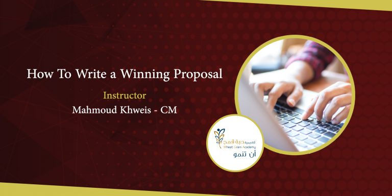 How to Write a Winning Proposal