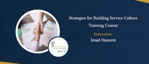 Strategies for Building Service Culture Training Course
